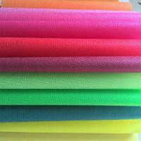 Buy cheap Spunbond Polypropylene Fabric / Meltblown Nonwoven Fabric For Medical Bed Sheet from wholesalers