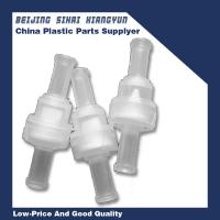 Buy cheap 5/32 Plastic Mini Duckbill check valves , Directional Control Valve from wholesalers