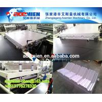 Buy cheap Eco-friendly,large capacity,widely used plastic PVC wave roof tile production line product