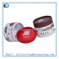 Buy cheap pretty paper tube from wholesalers