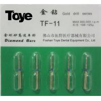 Buy cheap Imported Diamond dental handpiece burs stainless steel Mani style 5pcs/package 158models from wholesalers