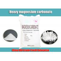 Buy cheap White Heavy Magnesium Carbonate Easily Absorbing Moisture CAS No 2090-64-4 from wholesalers
