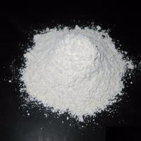 Buy cheap Feed Grade Strontium Carbonate Powder 97% Purity Melting Point 1497℃ from wholesalers
