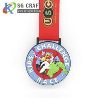 Buy cheap Customized Design Cheap Award  Medal from wholesalers