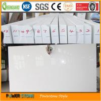Buy cheap Super White Nanoglass Crystallized Glass Stone from wholesalers