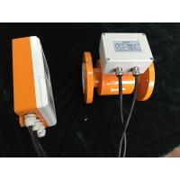 Buy cheap 316L Smart Electromagnetic Flow Transmitter With Carbon Flange from wholesalers