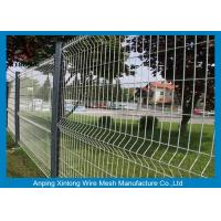 Buy cheap Waterproof Welded Wire Mesh Fence Various Sizes Convenient Installation from wholesalers