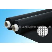 Buy cheap 165T 420 Mesh Polyester Waterproof Fabric / Black Mesh from wholesalers