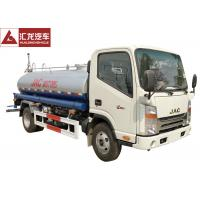 Buy cheap Water Bowser Water Tank Truck Anticorrosion Rust Protection With JAC Chassis from wholesalers
