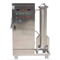 Buy cheap industrial ozone generator for air treatment from wholesalers