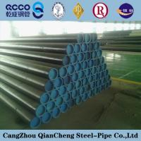 Buy cheap Seamless pipe api 5l grade X52 carbon steel pipe(Quality Assurance) from wholesalers