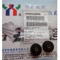 Buy cheap Heidelberg GTO 52 Gummirolle 89.016.236 Germany Material from wholesalers