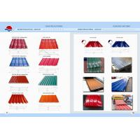 Buy cheap colored glazed metal tile made in china / Corrugated roofing sheet /pre paint galvanized s from wholesalers