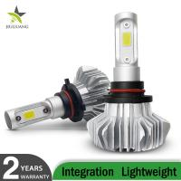 Buy cheap Fanless 60W H13 H7 H4 Led Car Headlight Bulbs 12000 Lumen For Auto Vehicle from wholesalers