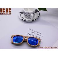 Buy cheap Custom logo fashionable polarized bamboo wooden sunglasses 2017 for men and women from wholesalers