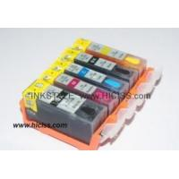 Buy cheap BCI-320/BCI-321 refillable cartridge from wholesalers