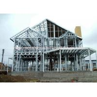 Buy cheap New design beam connection / length for Multi functional building from wholesalers