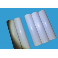 Buy cheap White PTFE Plastic Sheet / PTFE Extruded Rod Thickness 0.2mm ~ 30mm from wholesalers