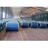 Buy cheap PPGI PPGL Color Prepainted  Galvalume Galvanized  Coils Hardened Steel from wholesalers