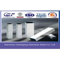 Buy cheap ASTM 316L Square Steel Pipe 00Cr17Ni14Mo2 Cold Rolled , Schedule 10 / 160 Large Diameter 30 from wholesalers