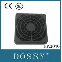 Buy cheap Axial fan plastic filter 50mm FK2050 fan filter for 50mm hepa filter exhaust fan from wholesalers