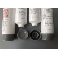 Buy cheap White Silk Screen Pritning Empty Cosmetic Tubes Care Hand Cream With Grey Screw Cap from wholesalers
