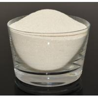 Buy cheap Ceria Based SOFC Electrolyte Material 0.5μm - 2μm Particle Size from wholesalers