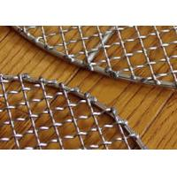 Buy cheap High Temperature Resistant Pre Crimped Wire Mesh Barbecue Grill Netting With Square Hole from wholesalers
