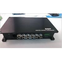 Buy cheap Car DSP(Digital Sound Processor) 6 channels in 8 channels out, Car audio DSP from wholesalers