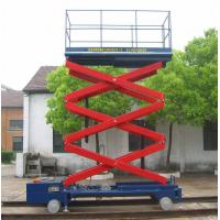 Buy cheap elevated work platform from wholesalers