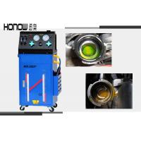 Buy cheap Small Gasoline Motor Car Auto Trans Flush Machine Engine Cooling System DC12V from wholesalers