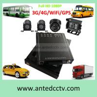 Buy cheap HD 1080P 3G/4G WIFI 4 Cameras Vehicle Surveillance Mobile DVR Monitoring Systems with GPS product
