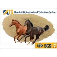 Buy cheap Professional Horse Feed Rice Protein Powder For Bright Fur And Strong Muscle from wholesalers