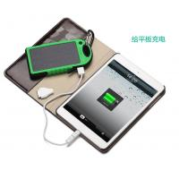 Buy cheap Black/blue/yellow Solar Charger 5000mAh Panel Charger for ipad/iPhone 6 Plus from wholesalers