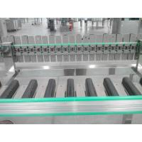 Buy cheap 6000 BPH Automated Beverage Bottling Equipment Washing Filling Capping Machine from wholesalers