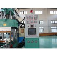 Buy cheap Light Blue Silicone Rubber Injection Molding Machine For Electronic Rubber Parts from wholesalers