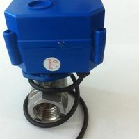Buy cheap 4-20mA Proportional Control Electric Valve for Water Treatment from wholesalers