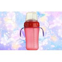 Buy cheap Wide neck baby training water bottle with handle and straw 300ml OEM training cup from wholesalers