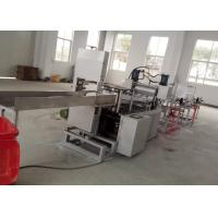 Buy cheap 220V Paper Plastic Machine ISO9001 Approved High Efficiency Easy Operation from wholesalers