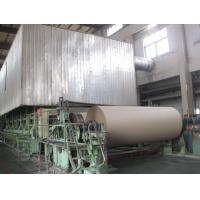 Buy cheap Africa best selling 1575type and 2400type kraft paper making machine from China from wholesalers