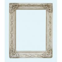 Buy cheap handcrafted wooden photo frame,wood picture frame product