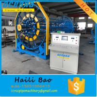 Buy cheap CNC concrete pile steel wire cage mesh welding machine from wholesalers