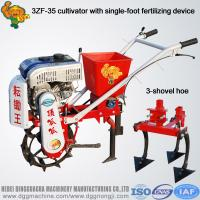 Buy cheap 3ZF-35 Gasoline power mini cultivator from wholesalers