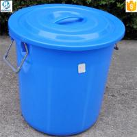 Buy cheap Round shape 50 liter plastic bucket with lid and handle from wholesalers