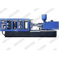 Buy cheap Professional PET Preform Multi Cavity Injection Molding Machine With Hydraulic System from wholesalers