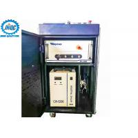 Buy cheap 100w /200w Fiber Laser Cleaning Machines , Laser Rust Removal Machine from wholesalers