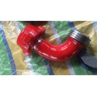 Buy cheap API 16C Rotary Swivel Joint with Bearing for Oilfield Manifold from wholesalers
