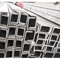Buy cheap 316Ti Formed Stainless Steel Channel Various Length 2000mm 2440mm 3000mm from wholesalers