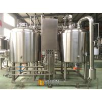 Buy cheap high quality microbrewery used stainless steel tank brewing equipment product
