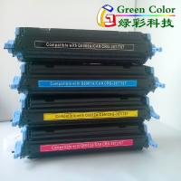 Buy cheap Color laser toner cartridges for hp6000A 6001A 6002A 6003A from wholesalers